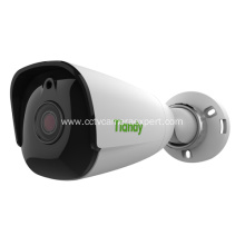 5MP Starlight IR Bullet Camera 4mmTC-C35JS