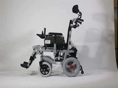 Multipurpose electric wheelchair