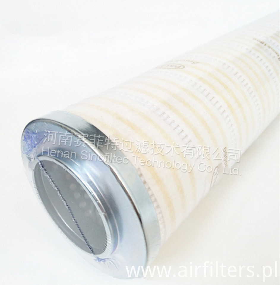 Oil Filter Element PALL HC2237FKT16H