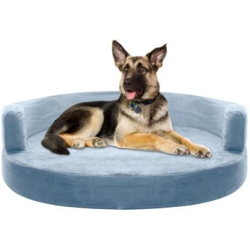 Comfity Pet Memory Foam Bed