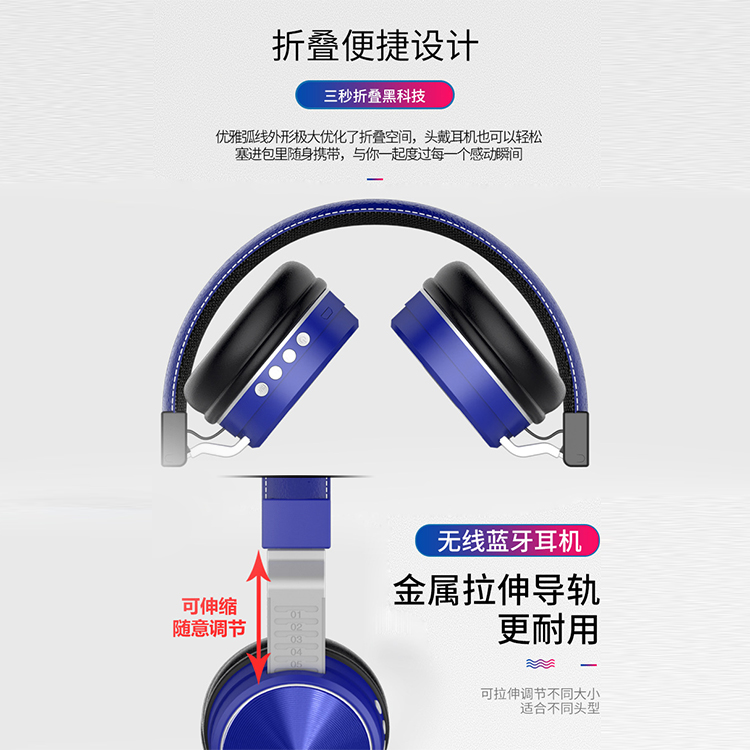 bluetooth headphone (9)