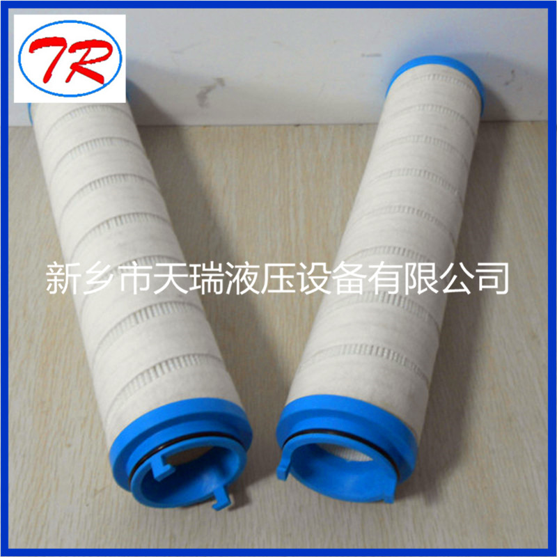 Replacement UE319AP8Z Hydraulic Filter Element