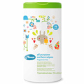 Hand And Mouth Cleaning Sensitive Baby Wipes