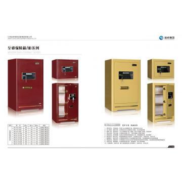 Jinhu Safe Box