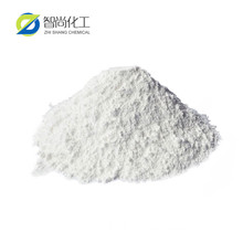 Hot selling Cefonicid Sodium 61270-78-8 with reasonable price and fast delivery