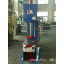 4T C-type Single Column Hydraulic Press