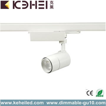 3000K Bathroom LED Track Lights 15W