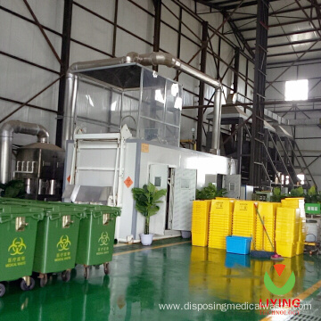 Biomedical Waste Disposal Equipment