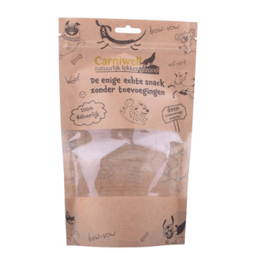 Biodegradable Pet Snack Pouch