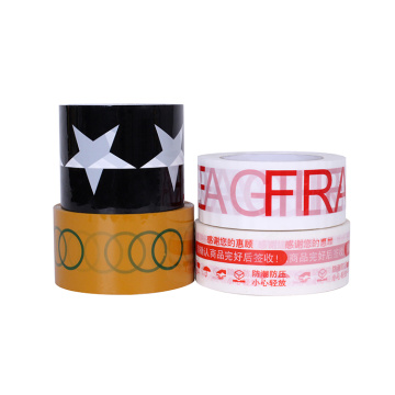 different color logo, best quality bopp packing tape