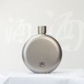 Kangtai Wine Flask Portable Outdoor 150ML