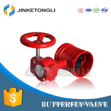 made in china factory directly heating system PN16 exhaust butterfly valve