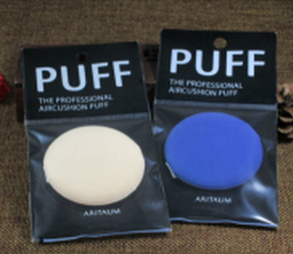 Puff Packaging