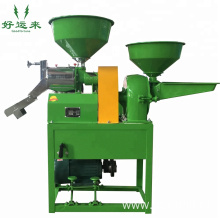 Mobile paddy pulverizer rice mill machinery price