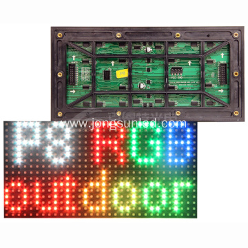 P8 SMD Outdoor Waterproof Advertising HD LED Display
