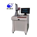 Laser Marking Machine How It Works