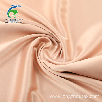 75D Dull Spandex Satin PD Fabric