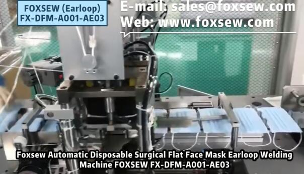 Automatic Flat Face Mask Earloop Welding Machine