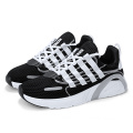 White flat air shoes for Men