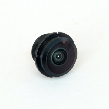 Face recognition fpv camera module lens