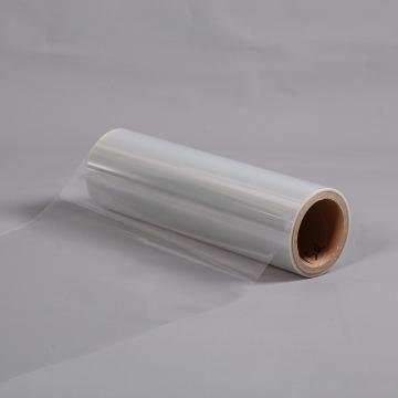 silicon dioxide coated PET film