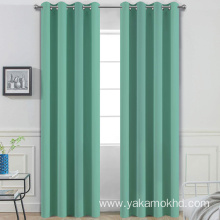 Turquoise Blackout Curtains 84 Inch Long