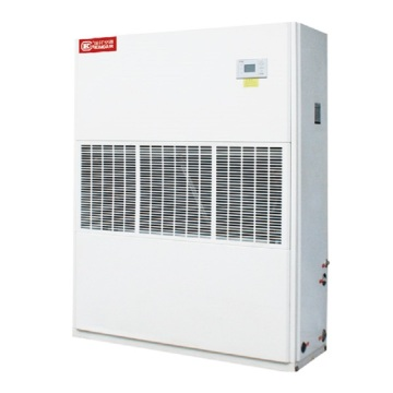 Water-cooled vertical air conditioner