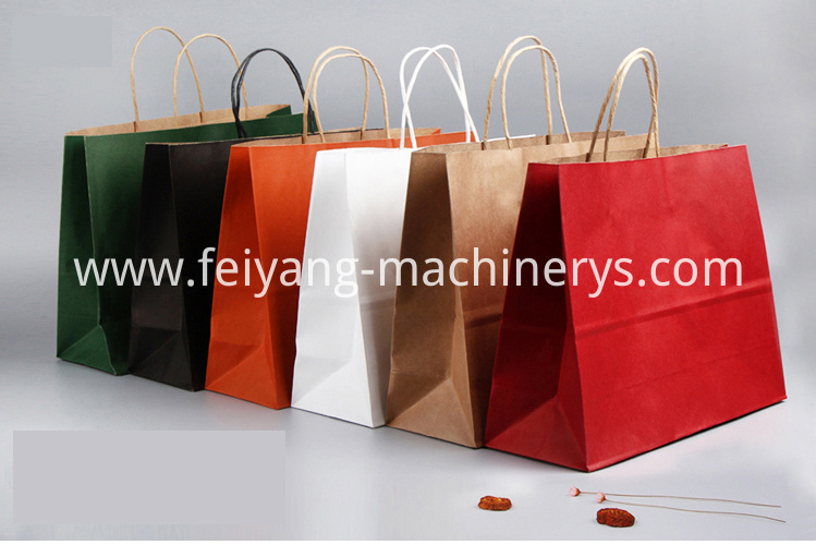 Full auto paper bag machine1