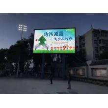 PH6 SMD Outdoor Fixed LED Screen