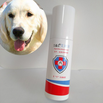 Portable Dog disinfectant cleaning spray