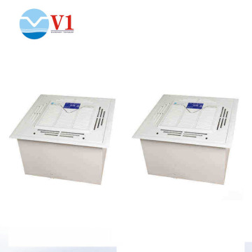 Uv ozone cleaner Environizer Air Purifier