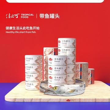 High Quality Canned Sardine In Vegetable Oil