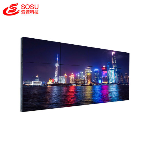 all weather lcd digital signage outdoor video wall