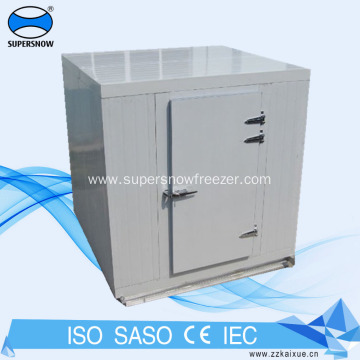 Fast freezing room for frozen food