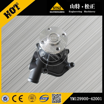 PC50UU-2 WATER PUMP YM129900-42001