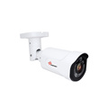 Commercial 3MP IP cameras system