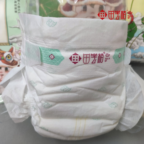Disposable 100% Biodegradable Ecological Baby Diaper