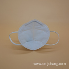 Disposable KN95 FFP2 Folding Face Mask with CE