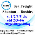 Shantou Shipping Services to Bushire