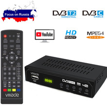 DVB-T2 DVB-C Digital TV Tuner Receiver WIFI 1080P HD Decoder TV Box DVB-T M3U H.264 Youtube TV Receptor Russian Set Top Box