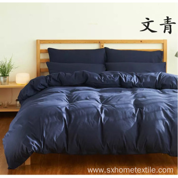 solid color duvet sets