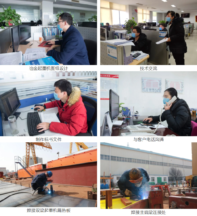 Weihua Office Factory