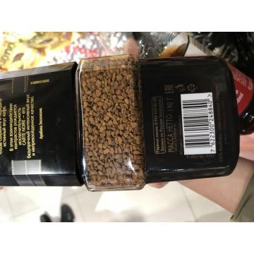 Factory Freeze Dried Instant Coffee