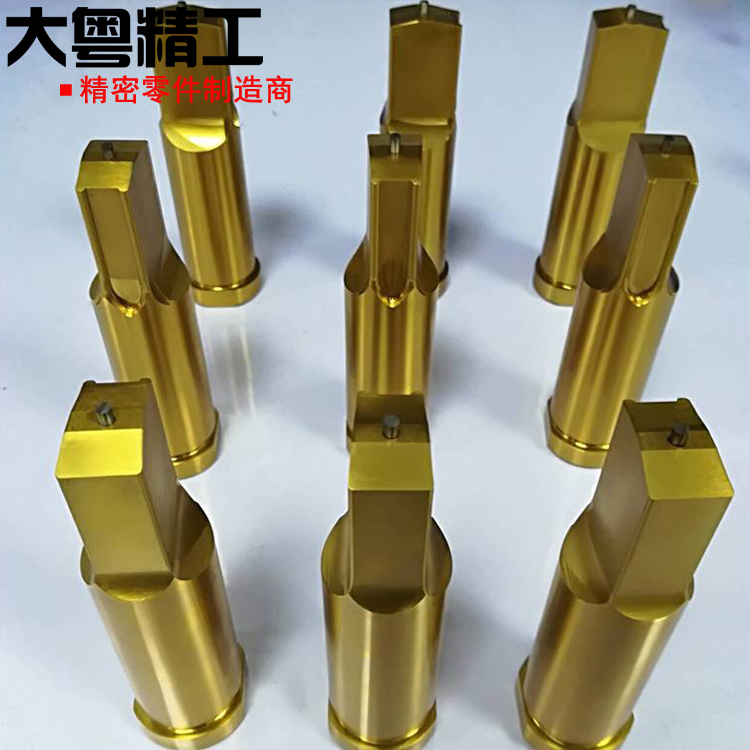 Custom Shaped Flat Punch Manufacturing