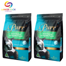 Custom Laminated Material PET Food Flat Bottom Bag