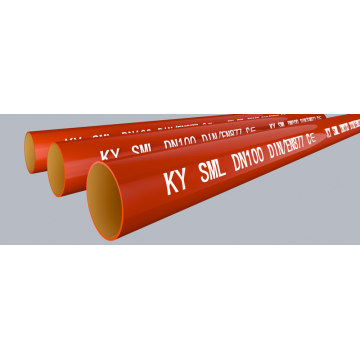 KY SML Cast iron drainage pipe