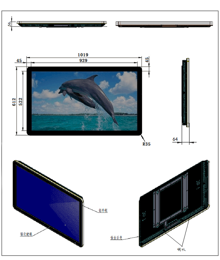 outdoor digital signage monitors