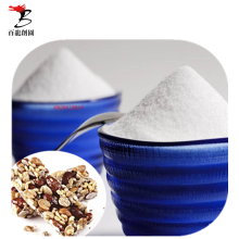 Hot sell food ingredient GOS 90 powder