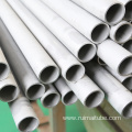 Seamless Stainless steel AP tube 304L
