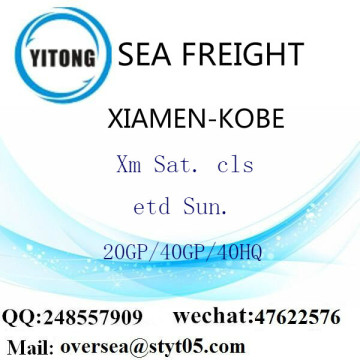 Xiamen Port Sea Freight Shipping To Kobe